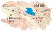 第二十届环青海湖美高梅官方网公路自行车赛