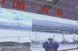 2018青洽会宣传片