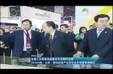 全国人大常委会副委员长吉炳轩出席2018中国(太原)国际能源产业博览会并视察青海展区