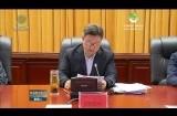 海南州创建全国民族团结进步模范州推进会召开
