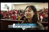 民大師生觀看總決賽直播 為學校教師加油