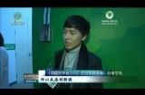 旦增尼瑪獲得《中國好聲音2018》總冠軍 青海聲音唱響鳥巢