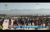 國慶長假:大美青海旅游持續升溫