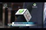 【壯闊東方潮 奮進新時代—慶祝改革開放40年】改革開放40年全省總財力增長近193倍