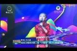 """安多卫视举办第二届""""小雪莲""""杯少儿歌曲大赛"""