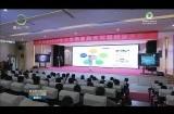 青海省2018年中华职业教育创新创业大赛举行