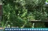 班玛县红军长征精神传承教育座谈会在北京举行