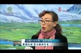 新春再出发 直通全国两会·两会传真 出席十三届全国人大二次会议的我省代表离宁赴京