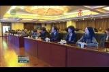 民革青海省委传达学习全国政协十三届二次会议精神大会