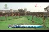 ?#26223;?#26085;攻坚·新气象】西宁市一批绿色发展重点项目集中开工