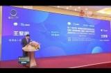 第二十屆中國·青海綠色發展投資貿易洽談會暨第六屆環青海湖(國際)電動汽車挑戰賽新聞發布會在北京舉行