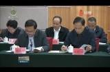 全省掃黑除惡專項斗爭領導小組第六次(擴大)會議召開