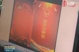 【爱国情 奋斗者 心路·我的援青故事】张力:援青路上只争朝夕 不负韶华
