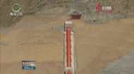 链接:拉西瓦灌溉工程干渠通水惠及百姓