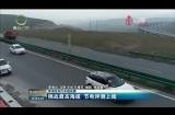 環湖電動汽車挑戰賽 挑戰最高海拔 節電評測上線