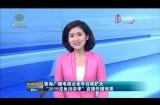 """青海广播电视台多平台将扩大""""2019湟鱼洄游季""""直播传播效果"""