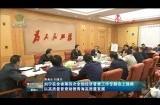 刘宁在全省第四次全国经济普查工作专题会上?#24247;?#20197;高质量普查助推青海高质量发展