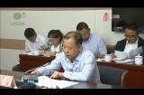 省人大常委会主任会议召开