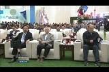 第四届绿色发展论坛暨2019西宁城市发展投资洽谈会开幕