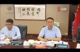 省政协召开党组会议