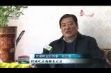 """""""甘青2019"""" 跨區域聯合訓練在海北州開展"""