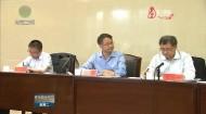 認真貫徹省委十三屆六次全會精神 全力推動組織工作提質增效