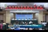 第八期全国演艺机构经营管理人才培训班在西宁举办
