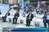 """中国工商银行""""中彩神""""综合金融服务项目打造我省首张""""文旅+""""名片"""