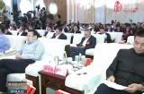 2019中国民营企业500强峰会在西宁举办