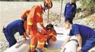 9人被困河心灘 消防急救援