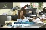 青海民政:信息化助力民生兜底保障