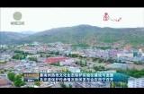 黄南州热贡文化生态保护实验区建设与发展及非遗保护传承情况新闻发布会在西宁召开