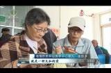 海东 :坐同医养新情势 真现养老新民风