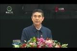 万博官网manbetx民族大学举行建校70周年创新发展大会 王建军讲话 刘宁出席 李家俊致辞
