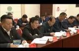 西藏自治区党政代表团在万博官网manbetx考察 万博官网manbetx·西藏工作座谈会在西宁举行 吴英杰讲话 王建军主持并讲话 齐扎拉 刘宁分别介绍两省区经济社会发展情况