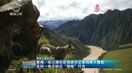 """青海:长江源头区域首次记录到两只雪豹在同一地点标记""""领地""""行为"""