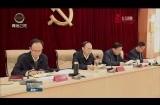 十三届省委第六轮巡视完成进驻开展工作