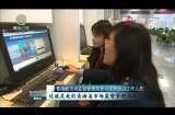 青海省市場監督管理局:為民服務解難題 下功夫提高辦事效率