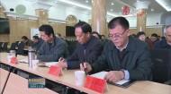 學習宣傳貫徹黨的十九屆四中全會精神 省委宣講團首場報告會在西寧舉行