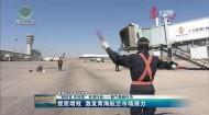 """【""""收好官 開好局""""專項行動—新氣象新作為】龍羊峽水電站3號機上機架順利吊出"""