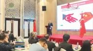 中國(青海)——土耳其經貿交流會在西寧舉辦
