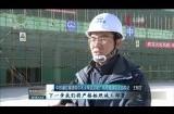 2019-12-08《青海新闻联播》