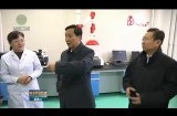 全面推动我省中藏医药事业在传承创新中高质量发展