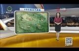 2020-01-09《天氣預報》