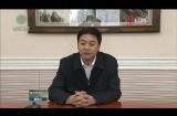 2020-01-22《青海新闻联播》