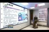 刘宁在调研科考工作并看望慰问科考人员时强调 崇尚科学精神 用好科技力量