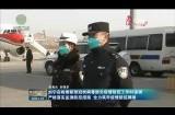刘宁在检查新型冠状病毒肺炎疫情防控工作时强调 严格落实监测防控措施 全力筑牢疫情防控屏障