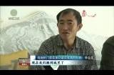【新春走基层·脱贫攻坚一线见闻】门源县:易地搬迁户 新家过春节
