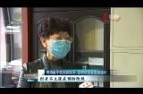 防控新型冠狀病毒肺炎疫情 專家提示:在醫生指導下服用雙黃連制劑