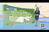2020-02-07《天气预报》